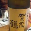 広島の日本酒がリスペクトされるべき