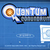 「クウォンタム コナンドラム 超次元量子学の問題とその解法」 クリア