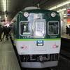 京橋駅で京阪を見る Part2