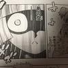 チーム名は『ストラクチャーズ』Vジャンプ2020.7月号 『遊戯王OCGストラクチャーズ』12話レビュー