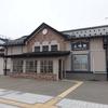 古建築巡り 秋田市その2(土崎)
