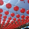 【東京】台湾フェスタ2019はちょっと物足りない内容だった!