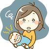 夜なかなか寝てくれない子供と寝不足続きの私。悩んだ末の解決法