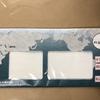 Trip.com銀聯カードがついに届いた!銀聯(UnionPay)紹介!!