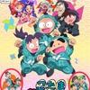 【考察】NHKアニメワールド公式サイトのトップページについて
