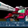 Switch/3DS「ブラスターマスターゼロ」レビュー!血液沸騰!万能戦車で地球を救え!男のロマン溢れるレトロ風探索アクション!