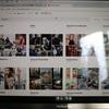 Pinterestで自分の強みややりたいことを分析する方法