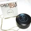 クロレラを配合した高級洗顔料