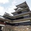 【旅行記】2020夏 信州城巡りの旅⑤ 国宝松本城をじっくり見学