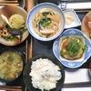 2月8日(土)「通常営業」:日替ランチ膳と手作りケーキのメニューです。