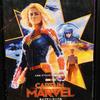 『キャプテン・マーベル』screenX 字幕版