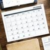 【2019年カレンダー】シンプルカレンダーならこれに決まり!ダイソーの100円カレンダーを3年連続リピート中