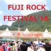 フジロック童貞による初フジロックのまとめ FUJI ROCK FESTIVAL'16