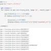 【Pythonサンプルコード】tweepyでURLが含まれるツイートを抽出する:expanded_url