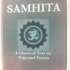 Shiva Samhita (English Edition) Kindle版 Swami Vishnuswaroop 翻訳