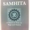 Shiva Samhita (English Edition) Kindle版 Swami Vishnuswaroop 翻訳