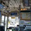 150210 沖縄春季キャンプ 初めてのバス~DeNAベイスターズ宜野湾編