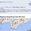 ホテルの記録-2014-GW-香港ひとり旅