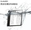 新型Kindle Oasis(2017Newモデル)がAmazonで10月31日に発売!4,000円OFFで29,980円から!