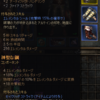 AoM 1.0.2.1 Inquisitor(Tactician) Lv26 veteran ACT2