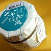 姫島の名物 さかな味噌