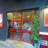 餃子のチカラ@ホーチミン日本人街