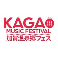 【7/17更新!】2018年7月開催!金沢から行けるイベントを「週末、金沢。」が紹介