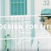 望月こうせいのDesign For Life(DFL)とは?何もせずに800万円入ってくる?