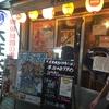 名古屋唯一?錦のお得でコスパ最高の居酒屋「大庄水産」は魚介を安く食べたい人におすすめです