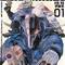 【マンガ】『オオカミライズ』1巻―中国とロシアに分割統治された日本
