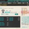 【艦これ】司令LV81で保有艦娘数を29まで減らせた!!