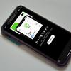 SuicaやICOCAの残高がiPhoneでわかる無料アプリ:ICリーダー