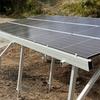 雑感 Vol.152 ~太陽光発電 追加投資~