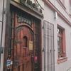 いいね:オールド・アルメニア(Old Armenia)コーカサス料理レストラン [UA-125732310-1]