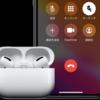 iOS 13でも外出時にAirPodsとiPhoneを自動的に接続させる方法