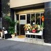 沖縄料理のお店ちゅらくくる7月3日オープンだって!(居酒屋)桜木町駅周辺情報