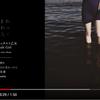 """<おすすめ新譜情報>""""時間旅行""""の次は、【生まれ変わったら。】ゲシュタルト乙女 2nd mini album「生まれ変わったら」"""
