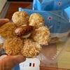 2021東京駅人気お菓子はグランスタ!サブリナのお花バターパイと菓匠三全の萩の調ホワイトをお土産に!