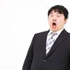【IFA選び】ファイナンシャルスタンダード株式会社