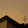中耳炎後、つばをのんだりすると耳の奥がピキピキ鳴る。と夕方の虹