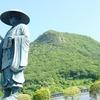 【女一人歩き遍路】第8回目4日目 72番 曼荼羅寺~74番 甲山寺