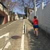 【コース紹介:東京エリア】23区の坂をめぐる坂RUN@雪谷・田園調布エリア