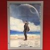 【感想】『ローグ・ワン/スターウォーズ・ストーリー』初回は2Dで観るべき!