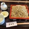 金沢市諸江町「村田屋」で香り高きせいろそばとそばアイス
