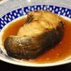 豊洲の「米花」で銀だら煮付け、大根と厚揚げの煮物。