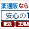 名曲 坂本九 見上げてごらん夜の星を!!!