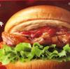 食レポ【激辛】【冷製】【リニューアル】モスバーガーの新作ハンバーガーを3種類食べ比べてみた!