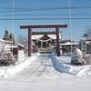 【御朱印】勇払郡むかわ町(旧鵡川町) 鵡川神社