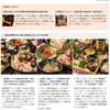 食べログがクソだとわかる店『地産地鶏専門店 茂松 新宿南口店』