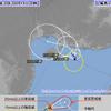 【台風情報】13日09時に台風16号『バビンカ』が発生!気象庁・米軍・ヨーロッパ中期予報センターの進路予想では日本への影響はない見込み!!